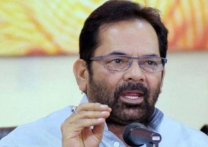 Union Minister Mukhtar Abbas Naqvi slams Congress over EVM row