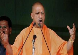 UP CM Yogi Adityanath attacks Congress over Ram Mandir