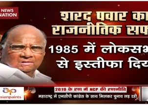 Exit Poll 2019: Gauging Sharad Pawar's role in forming next government