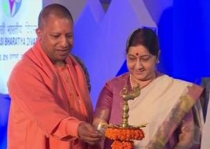 Sushma Swaraj, Yogi Adityanath inaugurate Pravasi Bharatiya Diwas