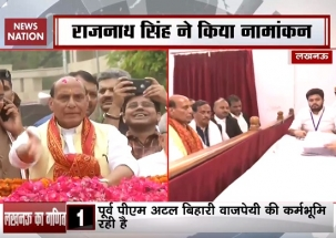 Home Minister Rajnath Singh files nomination from Lucknow constituency