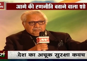 Shaurya Sammelan: Indian Navy's role in country's security policy