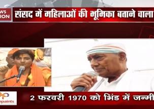 Lady Leader: Sadhvi Pragya's unusual journey from jail to poll arena
