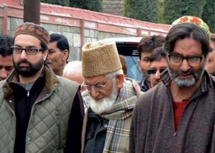 Hurriyat Conference likely to be banned after Jamaat-e-Islami: Sources