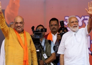 Shah addresses gathering in Gujarat, thanks people for showing faith