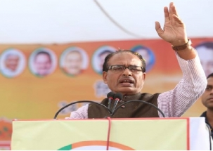 Exit Poll 2019: There is a Modi wave across the country, says Shivraj