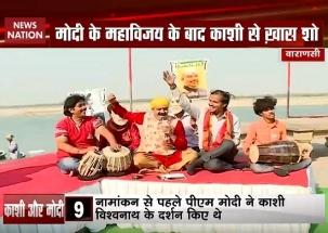 NN Exclusive: How Modi's Varanasi sees historical victory of BJP
