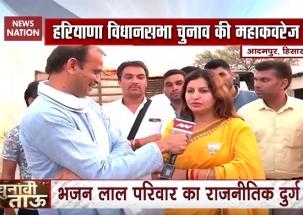 Chunavi Tau: Will BJP's Sonali Breach Bishnoi's Fortress In Adampur