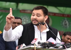 Poll 2019: Seat distribution for 'Mahagathbandhan' in Bihar announced