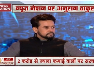 Modi Budget 2.0 | Govt has been able to control fuel prices: Thakur