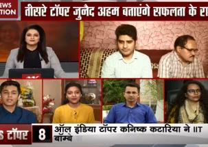 UPSC toppers Kanishak, Srushti share secret of their success