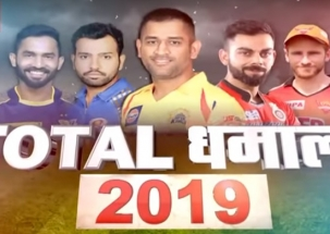Total Dhamaal 2019: Chennai Super Kings tastes first defeat in IPL 12