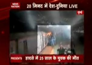 News Live: 25-year-old dies while trying to board speeding train in Mumbai and more