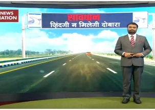 Khoz Khabar: Why roads in India are prone to massive accidents?