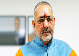 Ayodhya Dispute: Everyone should unite for temple building, says Giriraj Singh