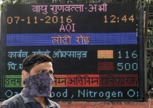 Delhi Pollution: Air quality 'severe' as national capital chokes
