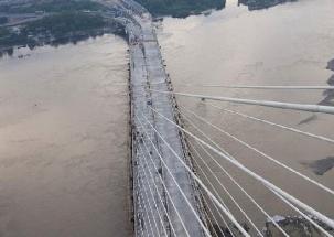 New Delhi: Signature bridge to be inaugurated today
