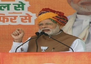 Country paying price of mistakes committed by the Congress, says PM Modi