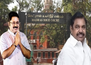 AIADMK hails Madras HC verdict on disqualification of MLAs