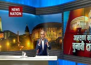 Question Hour: Will 10 per cent reservation move help BJP in elections?