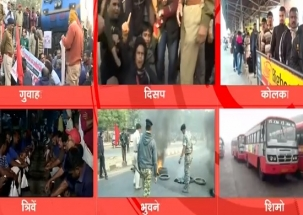 Bharat Bandh: Normal life hit as trade unions protest against
