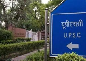 UPSC Civil Services final results declared, Kanishak Kataria tops exam