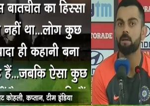 MS Dhoni remains a crucial part of ODI team, says Virat Kohli