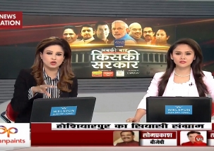 Lok Sabha election 2019, phase 7: Here's mega coverage of voting