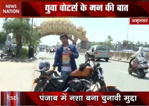 Voter Bike: What youths of Amritsar think about election 2019