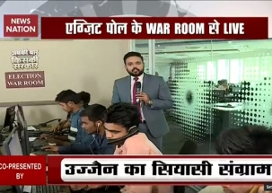 Watch: News Nation's authentic Lok Sabha Elections Exit Polls shortly