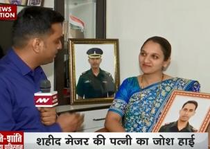 Martyr's wife Gauri Mahadik tops SSB exam, will join Indian Army