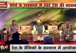 NN Shaurya Sammelan: In conversation with gallantry awards winners
