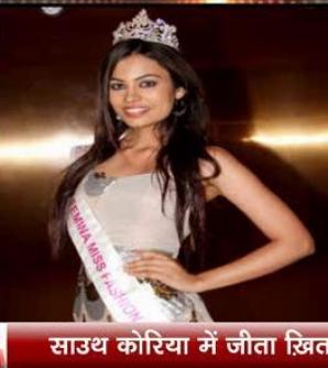 Srishti Rana crowned Miss Asia Pacific 2013