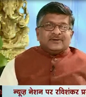 Khari Khari: Ravi Shankar Prasad, the leader behind the curtains