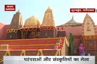 Surajkund crafts fair starts on a colourful note, Uttar Pradesh is the theme state