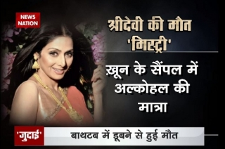 Nation View | Cardiac arrest or accidental drowning in bathtub? Mystery behind Sridevi's sudden demise