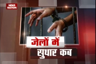 India Bole: Indian jails remain overcrowded; when will prison reforms take place?