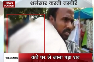 Zero Hour: Denied a mortuary van, man carries brother's body on shoulders