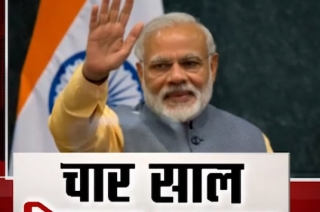 India Bole: Did people of India really get 'Ache Din'? Report card of Narendra Modi government