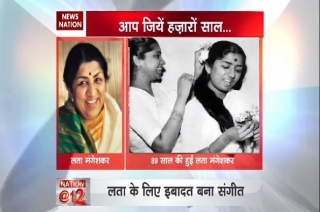 Exclusive: Lata Mangeshkar turns 89, shares a special moment with News Nation