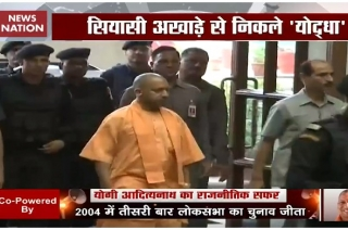 Exit Poll 2019: Did Yogi turn things around for BJP in Uttar Pradesh?