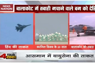 Indian Air Force celebrates Kargil victory day in Gwalior