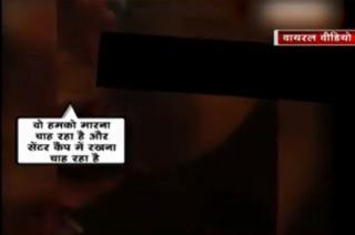 Video Of Small Kids Abusing Modi-Shah Went Viral Opposing CAA