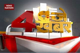 Char Baje Khabar: BJP, Congress lock horns over Goa CM Post