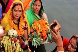 Chhath Puja: Hindu's 'Thanksgiving Festival' begins in grandeur manner