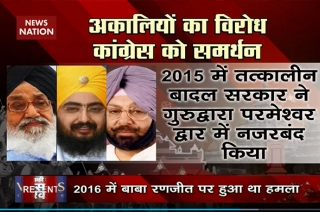 Mathadhish: Why leaders seeks favour of Dera sant Bhai Ranjit Singh