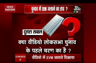 Chunav Lie Detector Test: Reality check of burning EVM machine
