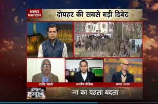 Dopahar ka Dangal: Detailed discussion on Article 370, stone pelting