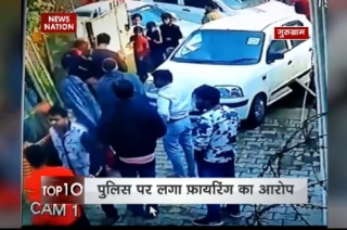 Police allegedly fires on youths driving car in Gurugram