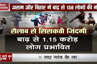 News Nation's ground report on devastating flood in India